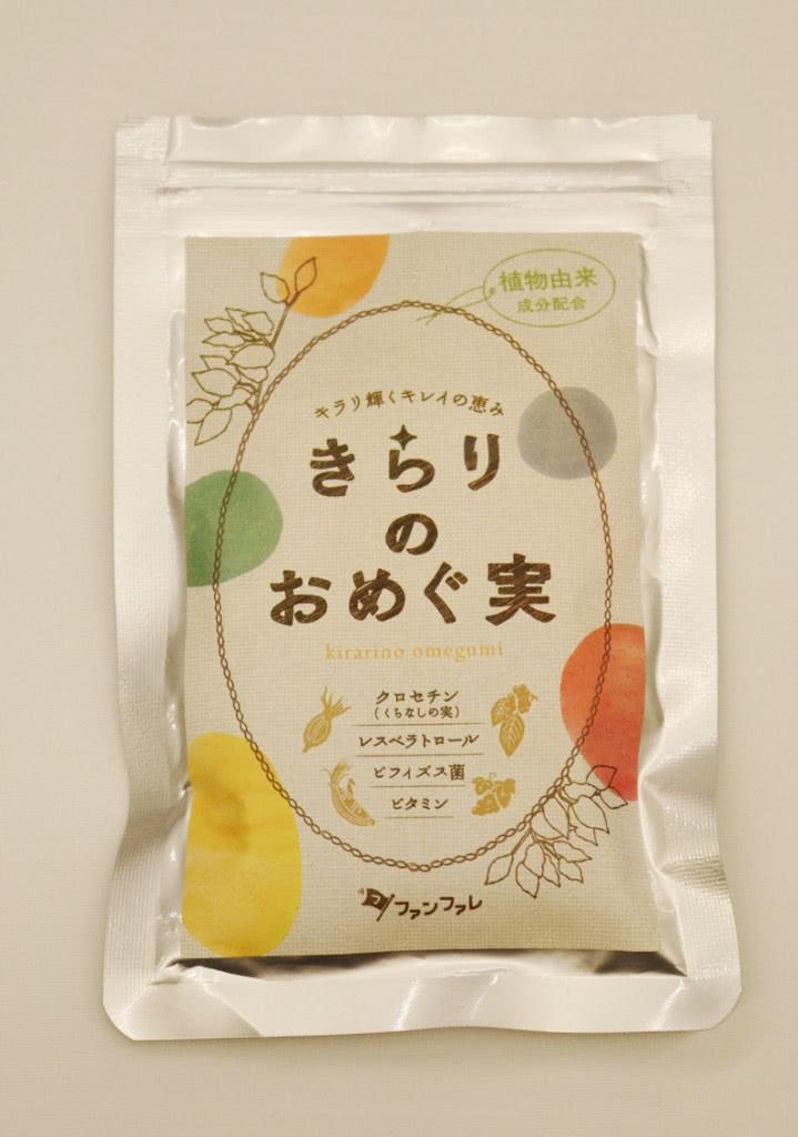 kirari-no-omegumi-3