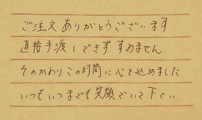 kirari-no-omegumi-8