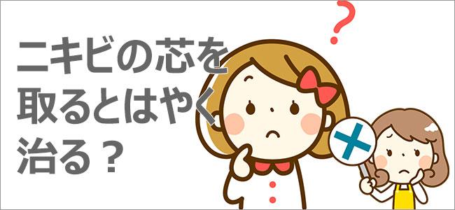 ttl_kiso003