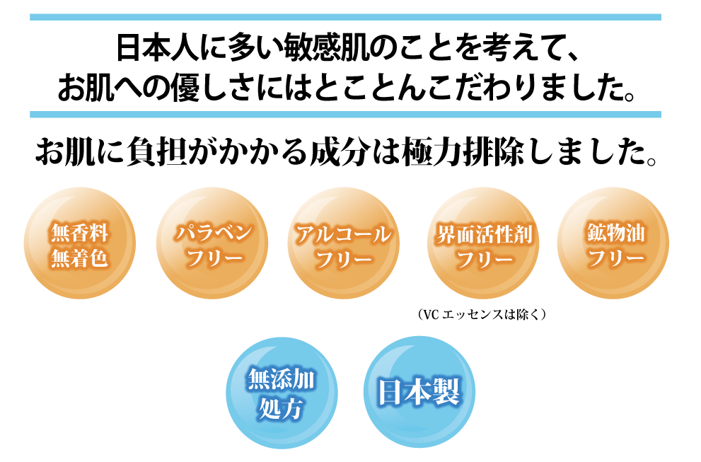 VC-hada-hutan-nashi