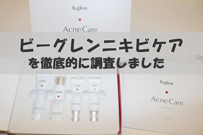 b-glen-acneic