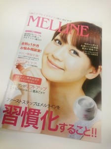 melline-catalog2