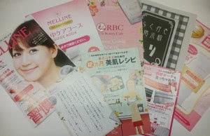 melline-catalog3