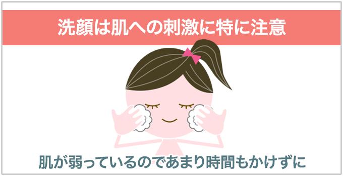 乾燥肌 肌への刺激