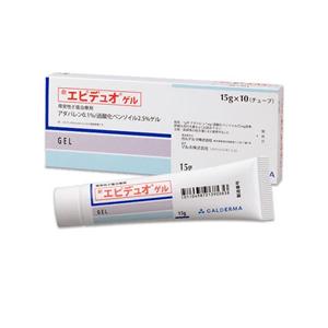 過酸化ベンゾイル入りニキビ薬