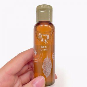 草花木果 化粧水
