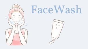 ニキビケア洗顔料レビュー一覧