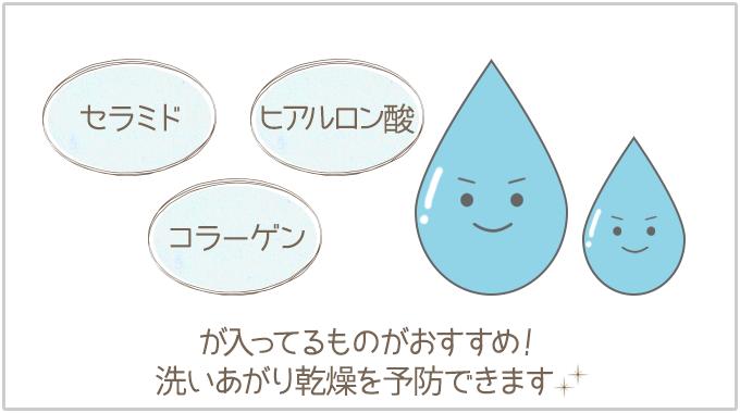 保湿力が高いおすすめの3つの保湿成分