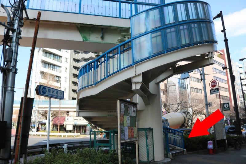 シーズラボ恵比寿本店行き方 歩道橋を渡る