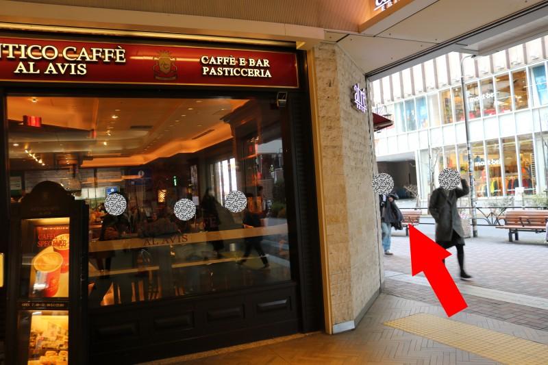シーズラボ恵比寿本店行き方 カフェを左に曲がる