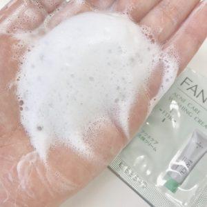 ファンケルアクネケア 洗顔料 泡