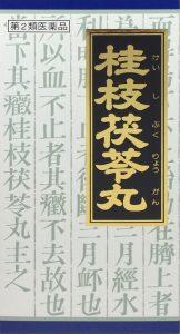 クラシエ 桂枝茯苓丸